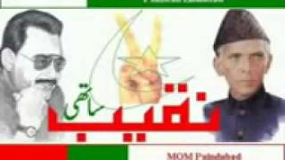 E:\MQM PAKISTAN SONG\DIL DEA HA (OLD).flv