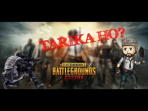 🔴LET'S PLAY PUBG MOBILE🔴 LET'S GO RANK PUSH WITH SUBSCRIBERS🔴 UC GIVEAWAY #NUWKAOT #JINDABAD