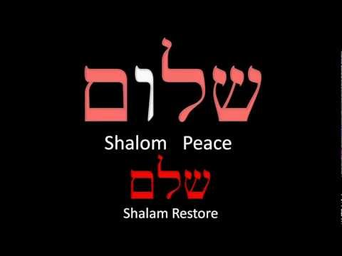 Shalom/Peace  'Restored to Wholeness '