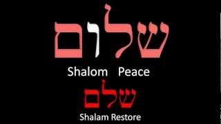 Shalom/Peace