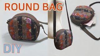 DIY Make a round bag/Patchwork…