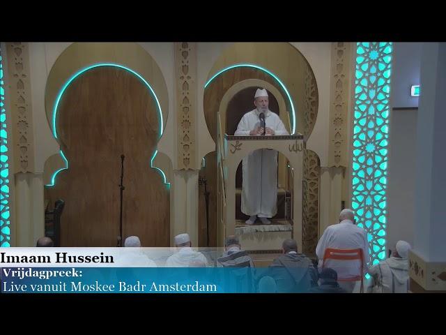 Imaam Hussein Koran tijdens Ramadan
