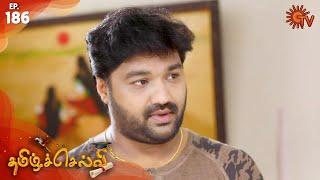 Tamil Selvi - Episode 186 | 24th January 2020 | Sun TV Serial | Tamil Serial