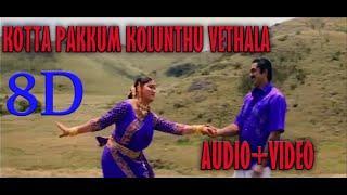 KOTTA PAKKUM KOZHUNTHU VETHALA | NAATAMAI | 8D VIDEO+AUDIO SONG | USE HEADPHONES FEEL 8D AUDIO