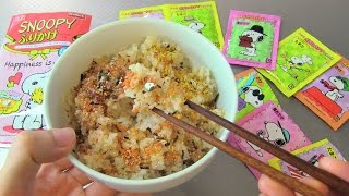Peanuts Snoopy Furikake Seasoning