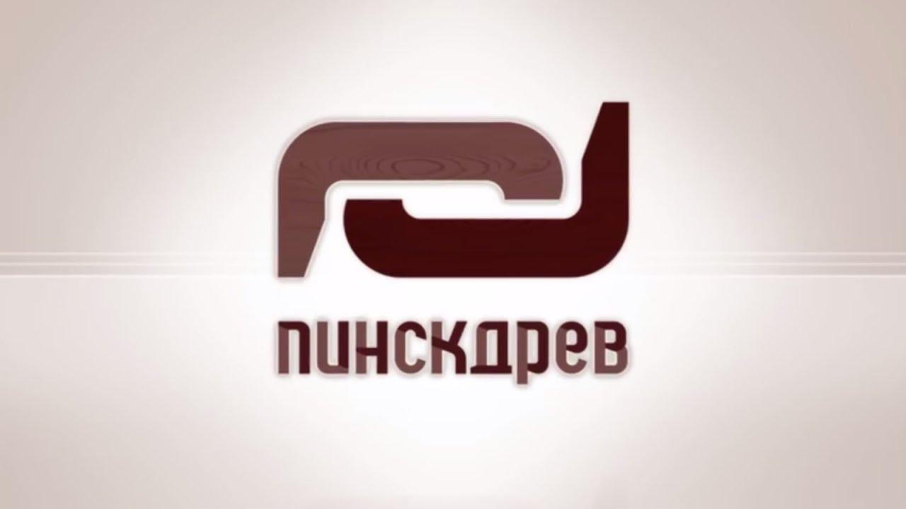 Большой выбор матрасов в кровать для новорожденных в интернет магазине wildberries. Ru. Бесплатная доставка и постоянные скидки!