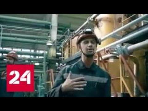 Амурские энергетики обратились к должникам в стиле хип-хоп - Россия 24