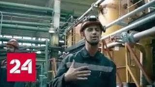 �������� ���� Амурские энергетики обратились к должникам в стиле хип-хоп - Россия 24 ������