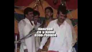 """Zakir Qazi Waseem Abbas """" Jashan 13 Rajab 2013 """" New Qasida """" Kaba Mai Banaya Aa """""""