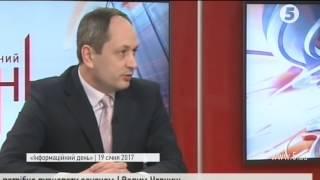 Черниш  Підприємства на окупованих територіях Донбасу сплачують податки Україні