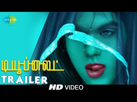 Tubelight - Tamil Movie Trailer |...