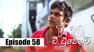 T20 - ටී ටුවෙන්ටි | Episode 58 | 28 - 02 - 2020 | Siyatha TV Thumbnail
