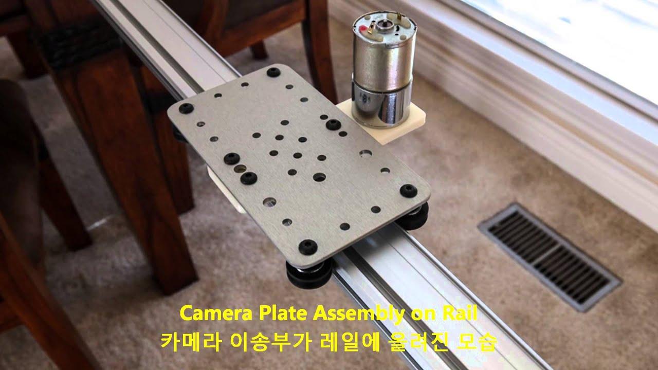 Diy Motor Powered Camera Slider Camera Mount Linear