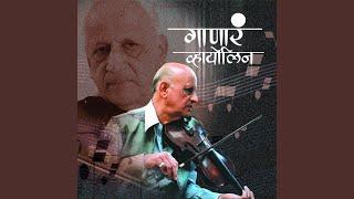 Kadhi Re Yeshil Tu (Instrumental)