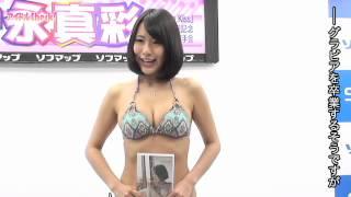 DVD『守永真彩 My Pure Kiss』発売記念イベント (アイドルCheck!トップ...