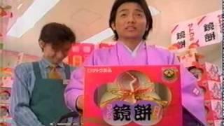 グレートチキンパワーズ -  サトウ 福餅入り鏡餅