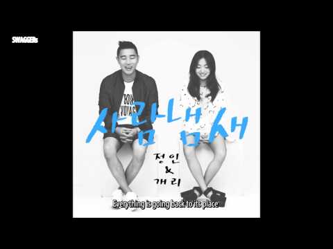 [ENG SUB] Gary & Jung In - 사람냄새 (Your Scent)