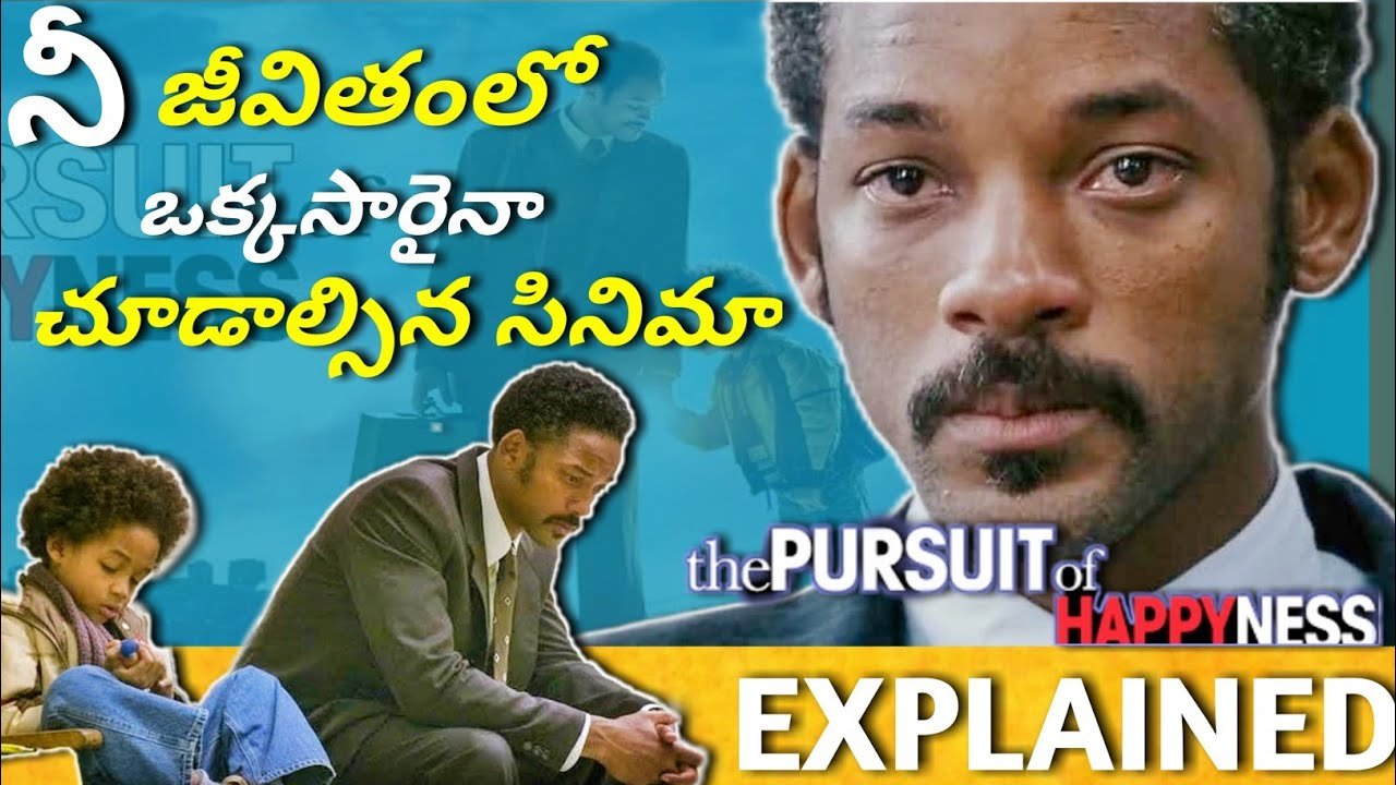 Download The Pursuit of Happyness Blockbuster Latest Telugu Full Length Movie in 2021  New Telugu Movies  