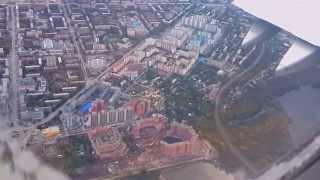 Посадка в аэропорту Толмачёво. Сентябрь 2014. Новосибирск