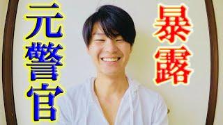 この動画の作成者TetsuyaのLINE@登録はこちらから ↓ ↓ ↓ ↓ ↓ ↓ ↓ ↓ ↓ ht...