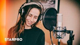 Kate Avda ft. Pastor - Vetrom