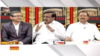 Debate on YCP MPs Resignation Effect on TDP and AP Politics | Prajaswamyam Part 1