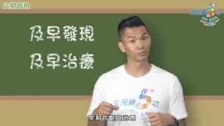 全民練5功 黑人 陳建州 VS 福寶 鬼畫福 05讀書篇