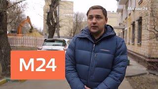 """Спорная территория"": ""тесное соседство"" - Москва 24"