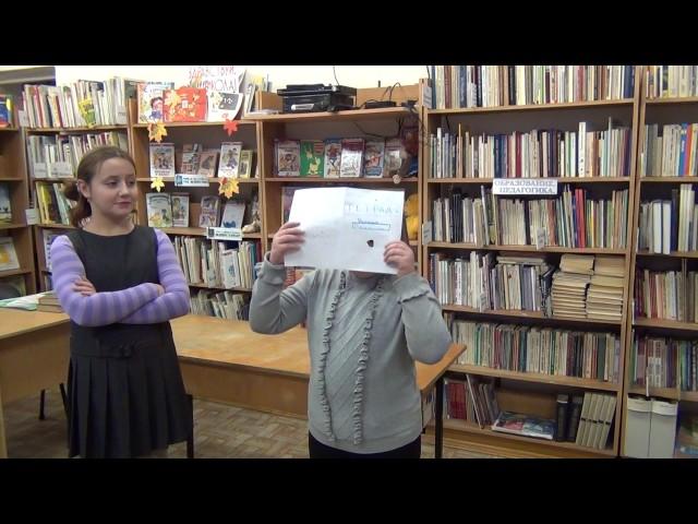 Изображение предпросмотра прочтения – «4 в класс МБОУ Лицей №23 г.Озёрса» читают произведение «Валерик и тетрадь» И.И.Демьянова