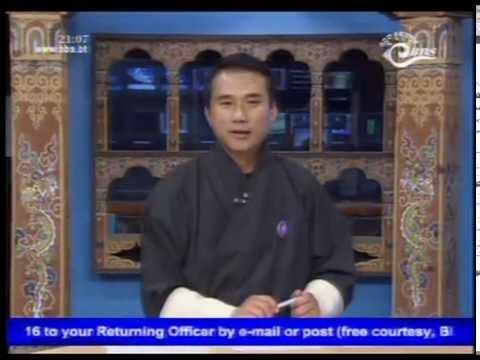 Bhutan Broadcasting Service news bulletin