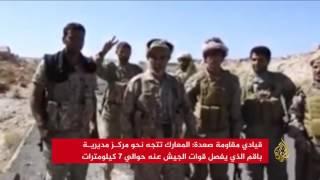 قيادي بالمقاومة بصعدة: المعارك تتجه نحو مركز مديرية باقم