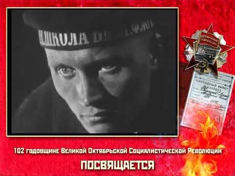 Экскурс в историю революции на стихи В.Маяковского