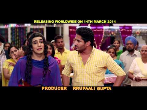 Behan Nal Vyaya Hoya i Mr & Mrs 420 - Jassi Gill - Babbal Rai - Punjabi Comedy - Dialogue Promo