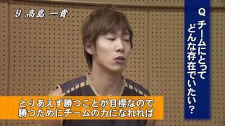 JBL2011-2012シーズンに向け、アイシン シーホース 高島一貴選手にイン...
