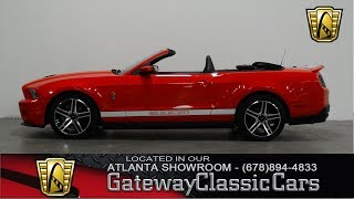 2012 Ford Shelby Mustang GT500 - Gateway Classic Cars of Atlanta #274