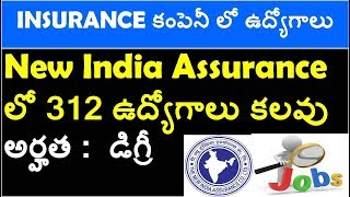 NIACL 312 AO JOBS RECRUITMENT 2018 | latest govt jobs for ap and ts