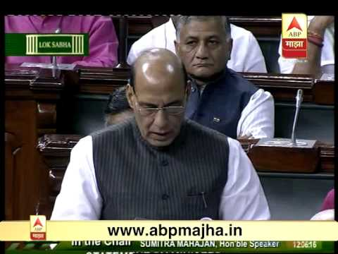 Loksabha on Malin landslide