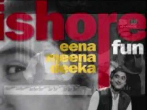Eena meena deeka..Kishor Kuamar- AshaBhosale - RajinderKrishan -C Ramchandran..a tribute
