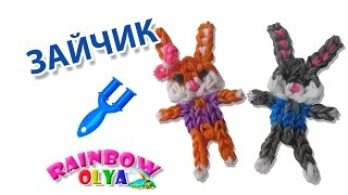 ЗАЙЧИК из резинок на рогатке без станка | Bunny Rainbow Loom Charm