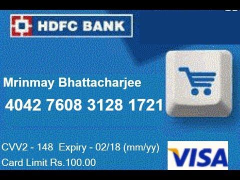chase bank debit card pin reset
