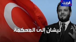 النيابة العامة اللبنانية تحيل الإعلامي نيشان إلى المحكمة