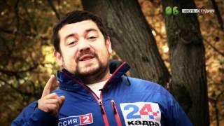 24КАДРА Сезон 2 Выпуск 10