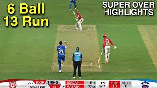 KXIP vs DC Full Highlights IPL 2020   Kings XI Punjab vs Delhi Capitals Highlights