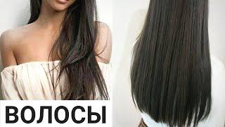 УХОД ЗА ВОЛОСАМИ Как я отрастила длинные и здоровые волосы в домашних условиях