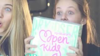 Конкурс на OK BOX !!!! OPEN KIDS