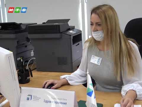 ТРК ИТВ: В Симферополе открылся Центр управления регионом