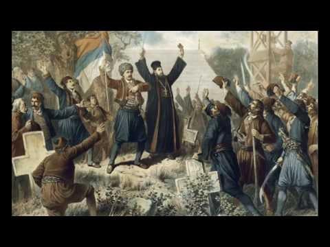 Serbian Traditional Music - 3