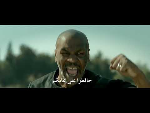 التريلر الرسمي لفيلم ' حملة فرعون ' فيلم عيد الفطر - Hamlet Pheroun Movie Trailer