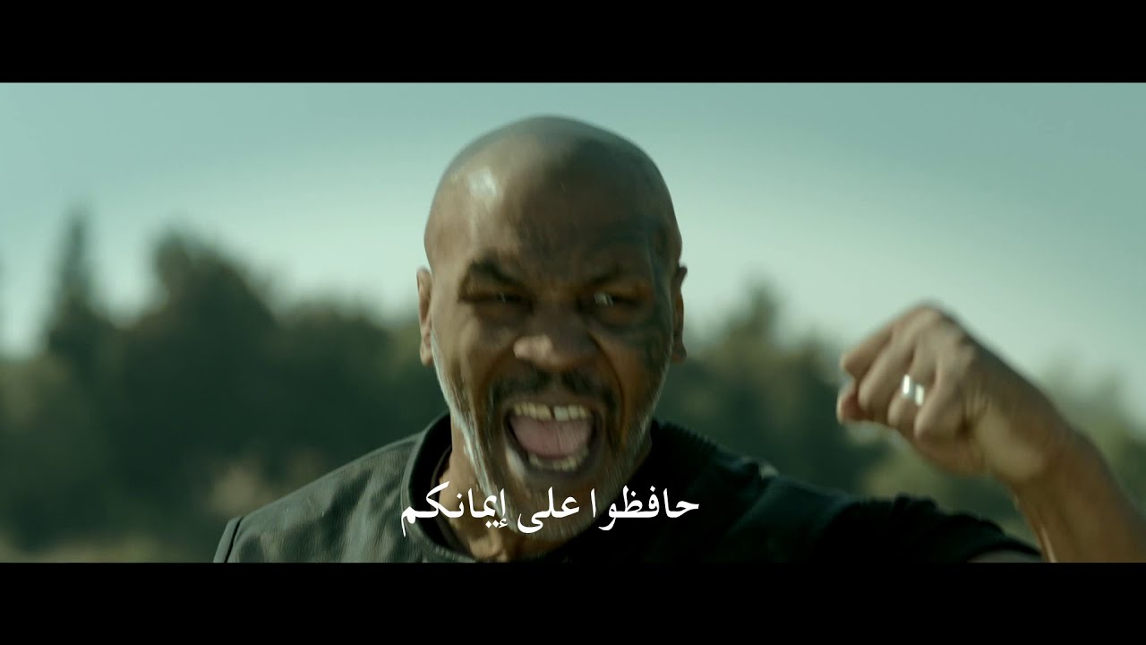 """التريلر الرسمي لفيلم """" حملة فرعون """" فيلم عيد الفطر - Hamlet Pheroun Movie Trailer"""
