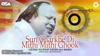 sun charkhe di mithi mithi kook mp3 free download